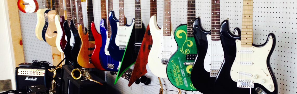 header-guitars